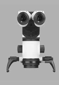 Mikroszkop binokular forgatható